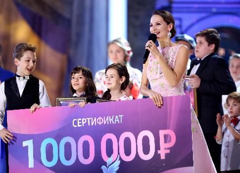 Сказка вернулась: «Россия 1» запускает третий сезон проекта «Синяя птица»