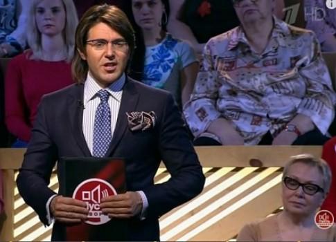 Команда «Пусть говорят» покинула Останкино изабрала картонного Малахова