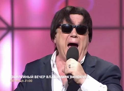 К 70-летию Владимира Винокура: праздничный концерт и шоу «Привет, Андрей» на «России 1»
