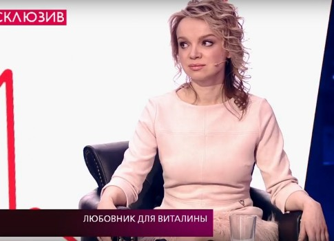 Элина Мазур раскрыла мошенническую схему покупки квартир Виталиной Цымбалюк-Романовской