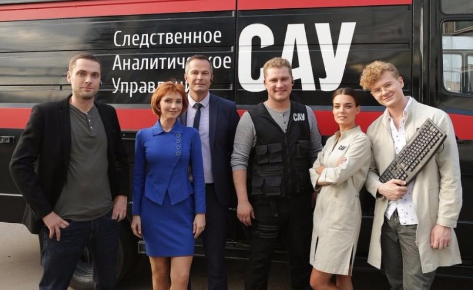 Свидетели сериал 2018 все актеры