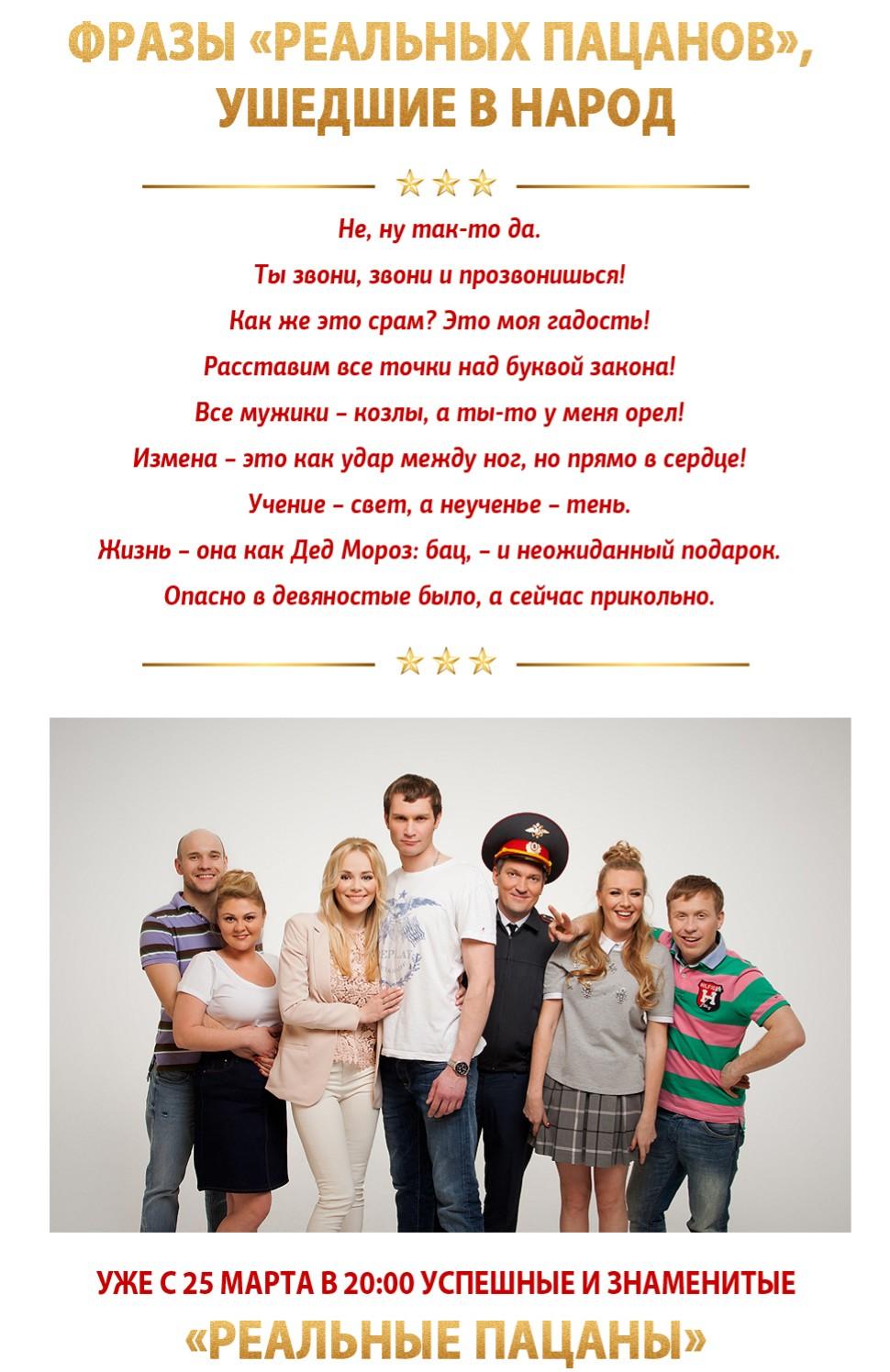 На ТНТ выходит новый сезон культового комедийного сериала ... | 1496x970