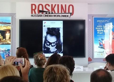 ВРоссийском павильоне вКанне представили первый сериал для смартфонов «1968. DIGITAL»