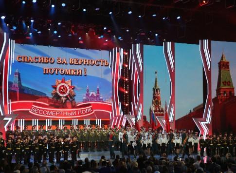Концерт «Спасибо за верность, потомки!» 2018: телеверсия, Россия 1