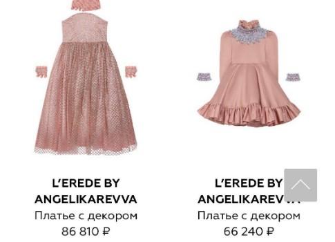 Анжелика Ревва