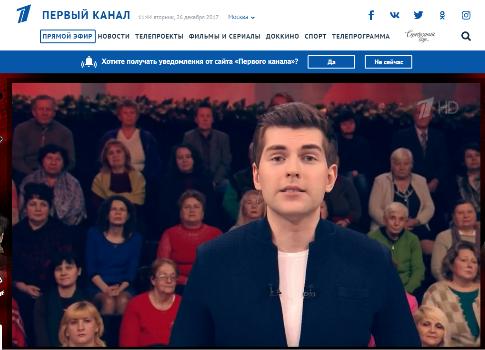 Русские  каналы  запустят единую платформу для онлайн-трансляций сначала  последующего года