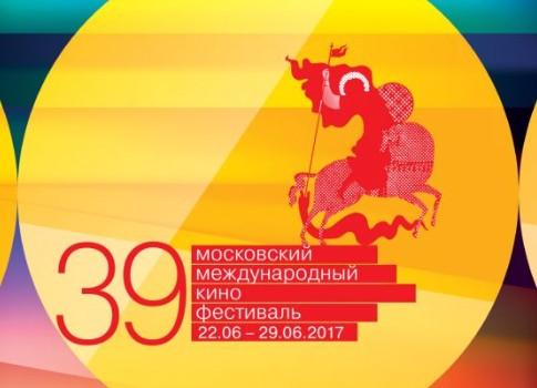 Встолице открывается Московский международный кинофестиваль