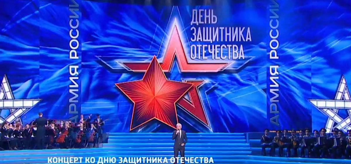 ❶Сегодня вечером день защитника отечества|Прикольные поздравления с 23 февраля мужчинам с юмором короткие|Defender of the Fatherland Day - Wikipedia|Defender of the Fatherland Day|}